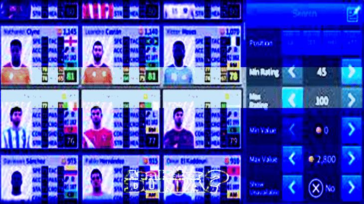 Fitur dari Dream League Soccer Game